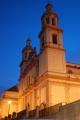 Iglesia de la encarnacion de olvera4.jpg