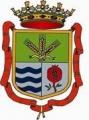 Escudo de Cúllar Vega.jpg