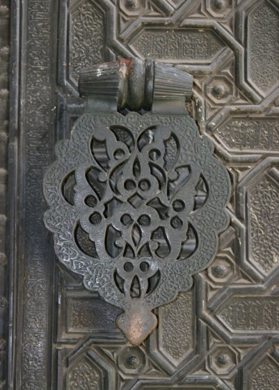 Archivo:Aldabon puerta perdon.JPG