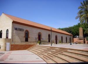 Museo de alcal de guada ra sevillapedia - Muebles en alcala de guadaira ...