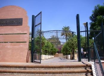 Acceso al parque centro de alcal de guada ra por la calle - Muebles en alcala de guadaira ...